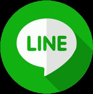 โลโก้ line iberme ไอเบอร์มี นามบัตรออนไลน์ นามบัตรดิจิตอล เว็บไซต์ส่วนตัว iber.me